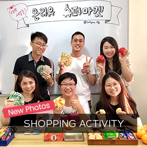Korean lessons shopping roleplay