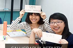 calligraphy-activity