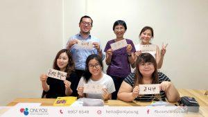 onlyou korean class calligraphy activity