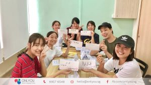 korean lessons with calligraphy activity singapore