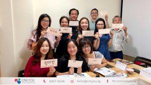 Calligraphy activity in Korean Class