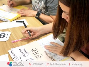 Korean Class Calligraphy Activity at ONLYOU Korean
