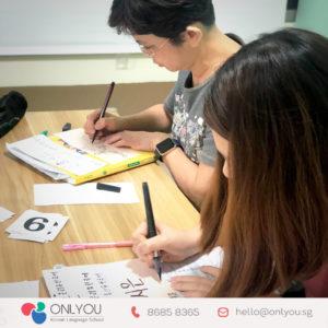 Korean Class Calligraphy Activity at ONLYOU Korean