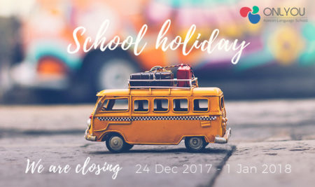 SCHOOL HOLIDAY CLOSING