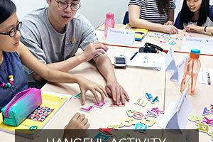 hangeul-activity