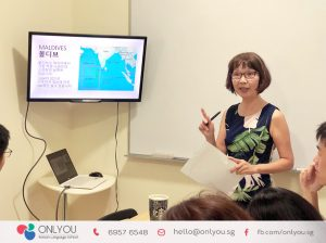Korean class presentation