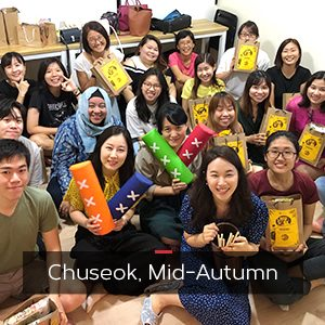 chuseok event mid autumn - onlyou korean language school