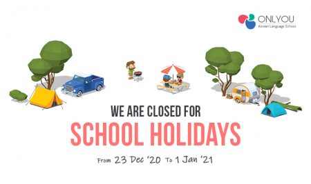 WE ARE CLOSED FOR SCHOOL HOLIDAYS