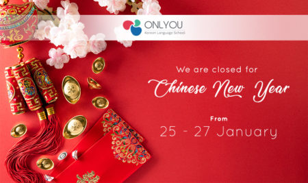 WE ARE CLOSED FOR CHINESE NEW YEAR