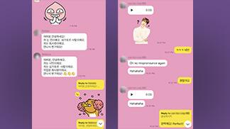 private korean lessons singapore