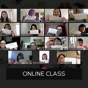 korean online class