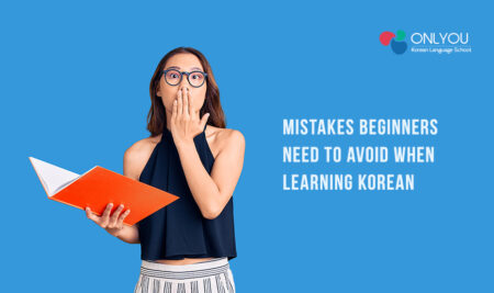 5 Mistakes Beginners Need To Avoid When Learning Korean