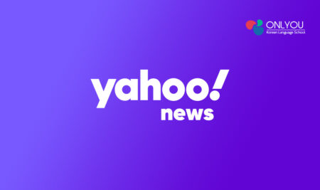 We Are Featured In Yahoo! News