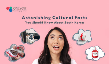 Astonishing Cultural Facts You Should Know About South Korea